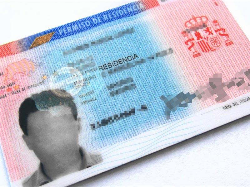 Novedades en las gestiones a trav s de la sede electr nica for Oficina de extranjeria madrid aluche